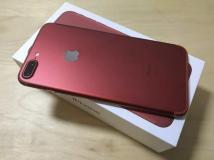 Vendita Apple Iphone 7 32GB..€...