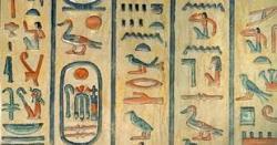 egiziano geroglifico: lezioni