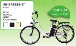 bicicletta pedalata assistita da donna colore bianco o nero