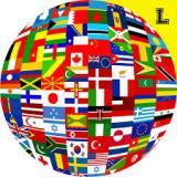 francese in multilingue multi5 (it.,...