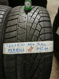 Michelin Latitude 295 40 20