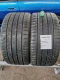 Michelin Latitude 295 40 20 MichelinLatitude295402012345.jpg