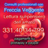 VEGGENTE AL TELEFONO VEGGENTEALTELEFONO.jpg