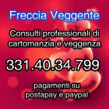 VEGGENTE AL TELEFONO VEGGENTEALTELEFONO1.jpg