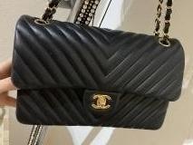 Chanel borsa - Chanel Tasche