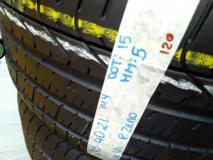 Pirelli pzero 295 40 21 Pirellipzero2954021.jpg